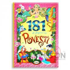 Интересная книга для детей: 181 СТРАНИЦ СКАЗОК
