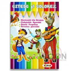 Детская книжка раскраска + чтение - БРЕМЕНСКИЕ МУЗЫКАНТЫ