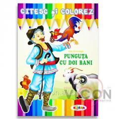 Детская книжка раскраска + чтение - PUNGUȚA CU DOI BANI