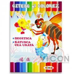 Детская книжка раскраска + чтение - ДЮЙМОВОЧКА + ГАДКИЙ УТЁНОК