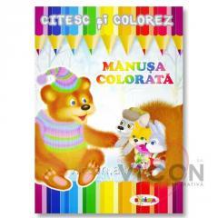 Детская книжка раскраска + чтение - ЦВЕТНАЯ ПЕРЧАТКА