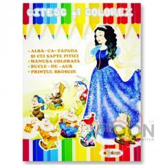 Детская книжка раскраска + чтение - БЕЛОСНЕЖКА
