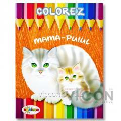 Детская книжка раскраска - МАМА-ПИТОМЦЫ