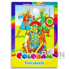 Детская книжка раскраска - КАВАЛЕРИЯ