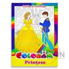 Детская книжка раскраска - ПРИНЦЕССЫ