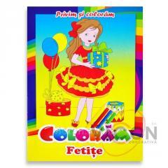 Детская книжка раскраска - ДЕВОЧКИ