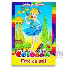 Детская книжка раскраска - МОДНИЦЫ