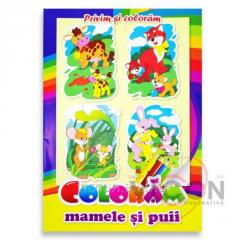 Детская книжка раскраска - МАМЫ И ПИТОМЦЫ