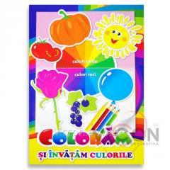 Детская книжка раскраска - УЧИМ ЦВЕТА