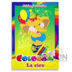 Детская книжка раскраска - ЦИРК