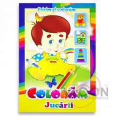 Детская книжка раскраска - ИГРУШКИ