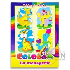Детская книжка раскраска - В ЗООПАРКЕ