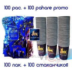 Чай черный RICHARD LORD GREY, 100 пак. + 100 стаканчиков ПОДАРОК !
