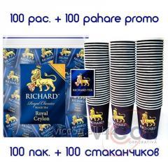 Чай черный RICHARD ROYAL CEYLON, 100 пак. + 100 стаканчиков ПОДАРОК !