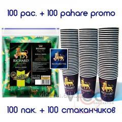 Чай черный RICHARD ROYAL GREEN, 100 пак. + 100 стаканчиков ПОДАРОК !