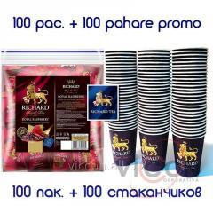 Чай фруктовый RICHARD ROYAL Raspberry со вкусом малины, 100 пак. + 100 стаканчиков ПОДАРОК !