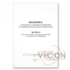 Журнал регистрации измерения температуры работников для профилактики коронавируса