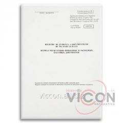 Журнал регистрации приходных и расходных кассовых документов, 48 листов
