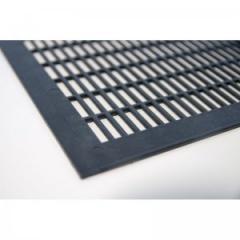 Разделительная решетка пластиковая черная 418х490мм