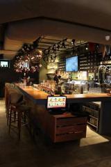 Suportul de bar