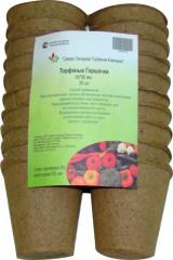 Торфяные горшочки для выращивания рассады