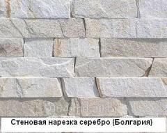 Tile finishing CHIP slate