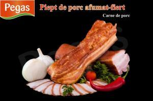 Грудинка свиная варёно-копченая