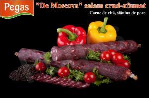 """Колбаса """"Московская"""""""
