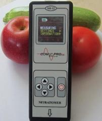 Nitratomera portable