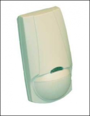 It is security - the fire DSC LC alarm system -