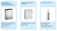 W.C. equipment, sanitary