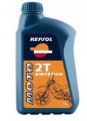 Масла синтетические Repsol Moto для двухтактных