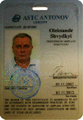 Carte de identificaţie