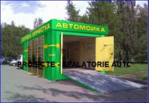 Mobile car wash, Avtomoychny business