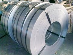 The strip from zinc galvanized steel