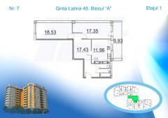 Квартиры 4-х комнатные