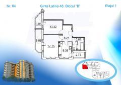Квартиры 3-х комнатные