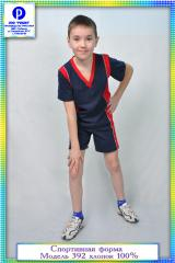 Костюмы спортивные детские