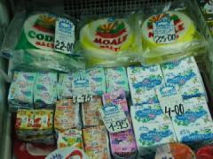 Полиэтиленовая упаковка для хранения кисломолочных