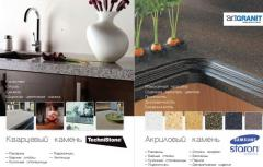 Products from an artificial stone in Moldova