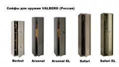 Berkut, Arsenal, Safari - safes for the Valberg