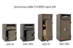 Deposit VALBERG safes of the ASD series
