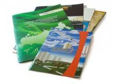 The printing of brochures in Moldova