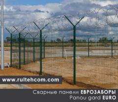 Fence. Metal fences. Gard. Eurogard