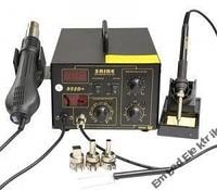 Thermoair soldering station Saike-852D+FAN
