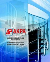 Handrail aluminum in Moldova