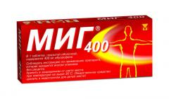 МИГ® 400