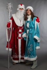 "Carnival costume ""Father Frost - Lordly"