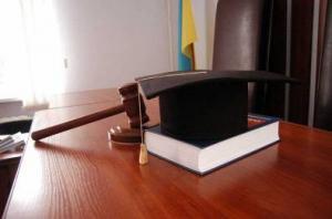 Предприятия сферы адвокатских услуг