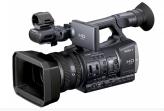 Видеокамера HDR-AX2000E